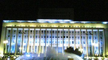Centralna banka Sirije