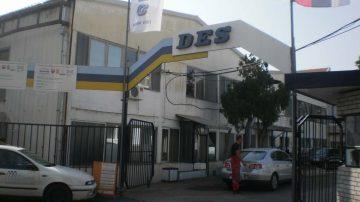 DES, Novi Sad