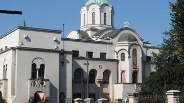 Muzej pravoslavne crkve Beograd