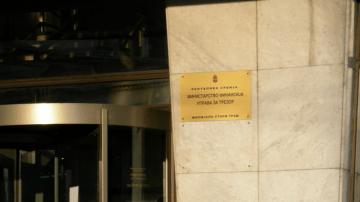 Ministarstvo finansija uprava za trezor