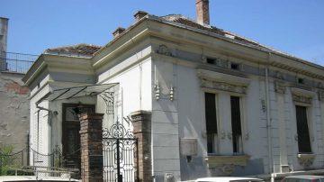 Muzej Jovana Cviji?a
