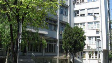 Institut za mentalno zdravlje, Beograd