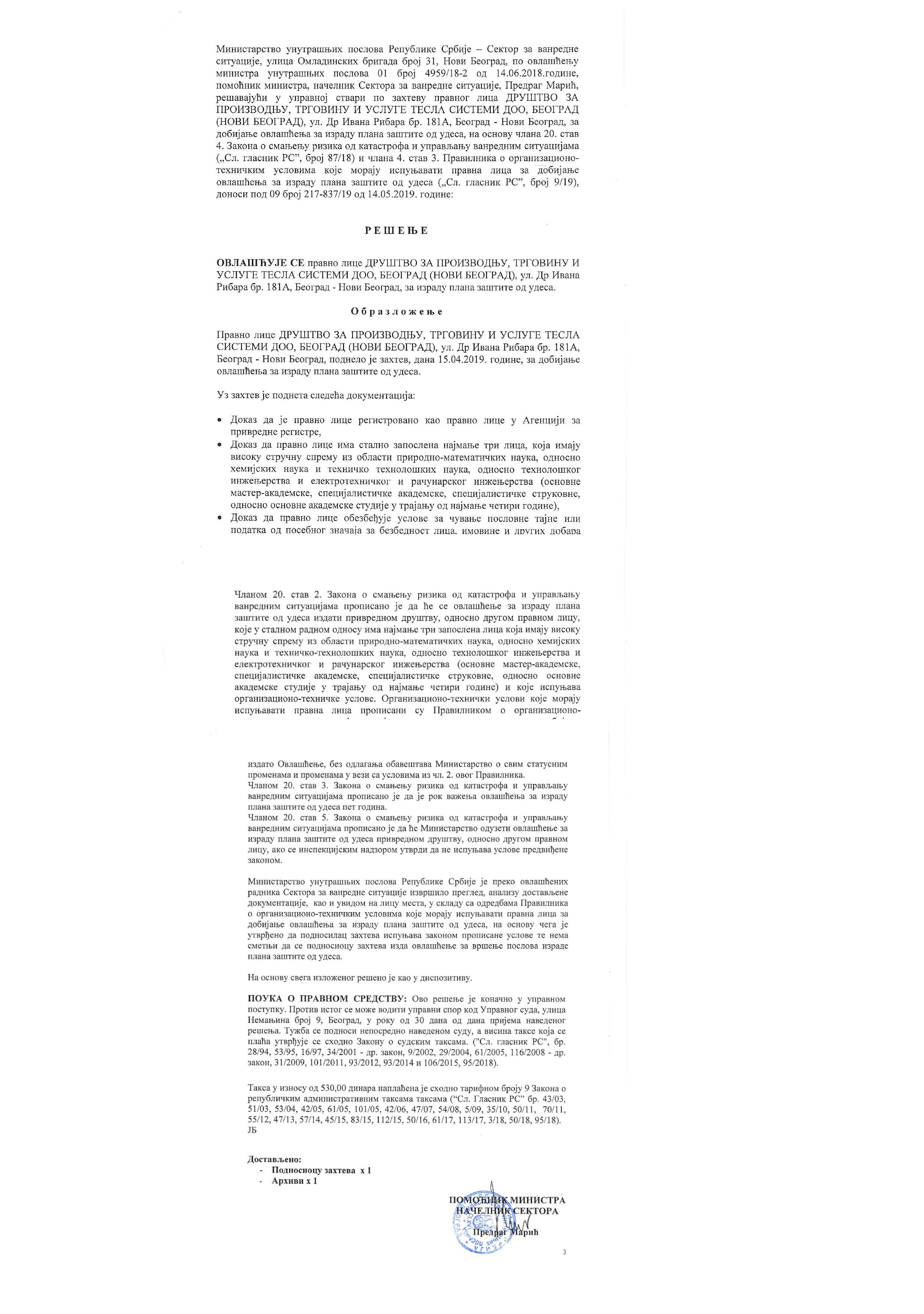 Licenca za izradu plana zaštite od udesa