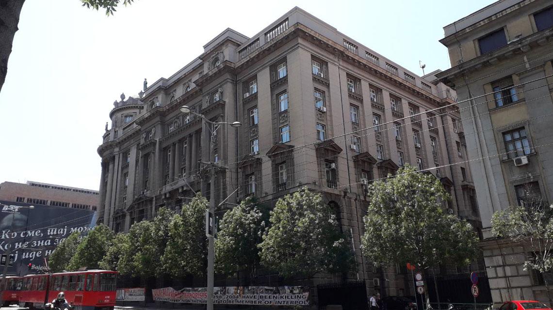 Zgrada Ministarstva spoljnih poslova